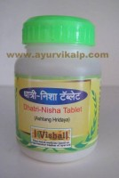 Vishal, DHATRI-NISHA TABLET, 60 Tablet, For Diabetes Disease