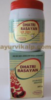 Nagarjun DHATRI (Amla) RASAYAN, 200gm, for Removes Sexual Weakness