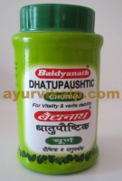 Baidyanath Dhatupaushtic Churna | energy supplements | vitality supplement