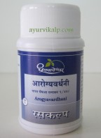 Dhootapapeshwar Arogyavardhini | enlarged liver treatment