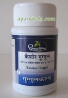 Dhootapapeshwar Kaishore Guggul | Skin Diseases Treatment