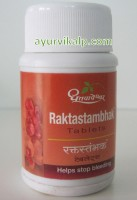 Dhootapapeshwar RAKTASTAMBHAK 30 Tablets for Bleeding Disorder