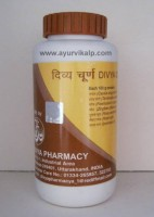 Divya Churna | constipation medicine | constipation relief