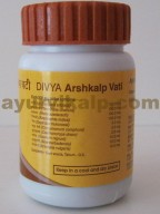 Divya ARSHKALP VATI Indicated in both types of Piles, Bleeding & Dry