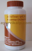 Divya AVIPATTIKAR Churna Powder Indicated in Acidity