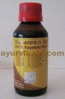 Divya KAYAKALP Taila Effective in all Types of Skin-Diseases