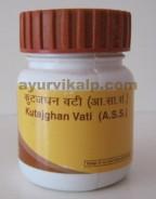 Divya KUTAJGHAN  Vati - Classical Ayurvedic Anti-dysentery preparation