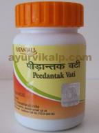 Divya PEEDANTAK VATI - Herbal Pain Killer