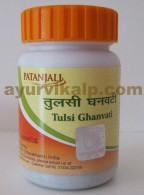 Divya TULSI (Tulasi) Ghanvati Extract Useful in Common Cold, Cough