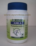 Dr Jain Amla Powder | vitamin supplements | Acidity