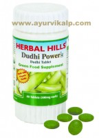 Herbal Hills, Dudhi Power Tablets, Excellent Liver tonic