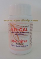 Eden Herbals, ED-CAL, 50 Tablets, Natural Calcium