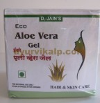 D. Jain's ECO ALOE VERA Gel for Inflamed Skin and Dry Skin