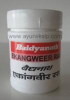 EKANGWEER Ras (Ras Raj Sundar) Baidyanath, 40 Tablets