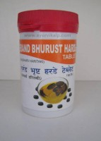 Shree Shanker, ERAND BHURUST HARDE Tablet, 100 Tablets, Useful For Piles & gas