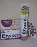 Ipsa ERASER PLUS Cream - Prevents Lightens & Stretch Marks