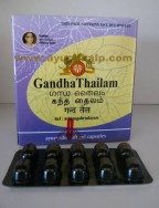 Arya Vaidya Pharmacy, GANDHA THAILAM, Ayurvedic Soft Gel 100 Capsules, Useful in Sprains, Fractures, Bowls