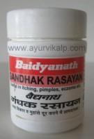 GANDHAK Rasayan (Ayurved Prakash)  Baidyanath, 40 Tablets