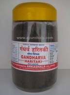 Ayurvedeeya Arkashala, GANDHARVA HARITAKI, 500 gm, For Chronic Constipation, Dyspepsia, Piles, Haemorrhoides.