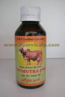 Bhuvaneshwari, GAUMUTRA ARK, 100ml, Urine of Pure Gir Cows