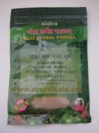 Nidco Herbal, GOKHROO FRUIT BIG CHURNA, Pedalium Murex, 50 gm, Pure Herbal Powder