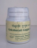 GOKSHURADI Guggul, Ayurveda Rasashala, 60 Tablets, For urinary disorders