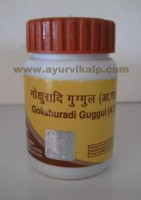 Divya, GOKSHURADI GUGGUL 40gm, Useful In Urinary Tract Infection