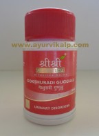 Sri Sri Ayurveda, GOKSHURADI GUGGULU, 30 Tablets, Urinary Disorders