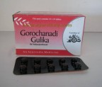 Arya Vaidya Pharmacy, GOROCHANADI GULIKA, 100 Tablets,  Useful In Fever, Hiccups, Pediatric Disease