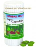 Super Greenhills Tablets | immune system supplements | immune pills