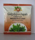 Arya Vaidya Pharmacy, GULGULUPANCHAPALA Choornam, 25g Powder, Useful In Skin Diseases, Anal Fistula