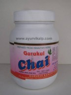 Gurukul Kangri, GURUKUL CHAI, 200 gm, Effective For Cough & Fever