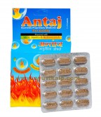 Jiwadaya, ANTAJ Flavored With Min, Vanila & Butterscotch, 15 Tablets, Acidity, Indigestion, Flatulence
