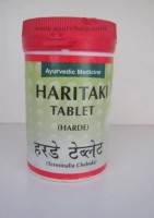 Shree Shanker, HARITAKI Tablet, 100 Tablets, For Constipation, Indigestion, Gas, Skin Diseases.