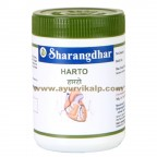 Sharangdhar, HARTO, 120 Tablet, Cardiac Muscle Tonic