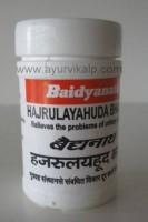HAJRULAYAHUDA Bhasma (Siddha Yog Sangraha) Baidyanath, 10 g