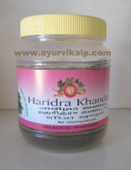 Arya Vaidya Pharmacy, HARIDRA KHANDAM, 250 g, For Skin Allergy, Skin Complexion