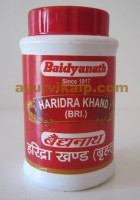 Baidyanath HARIDRA KHAND, 100gm, for Worms & Allergic Rashes