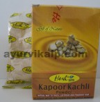 Hesh KAPOOR KACHLI Powder 50gm, Pure Powder for Hair
