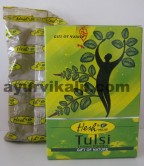Hesh TULSI Leaves Powder, 100g, Pure Powder Free of Perfume or Chemicals