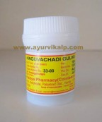 Arya Vaidya Pharmcy, HINGUVACHADI GULIKA, 10 Pills, Useful In Gastric Disorders