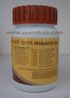 Divya Pharmacy, HRIDAYAMRIT  VATI 40g,  Heart Diseases