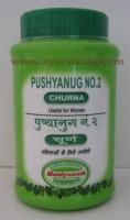 Baidyanath Pushyanug Churna | Menstrual Disorders Treatment