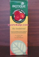 Biotique BIO SANDAL  Red Sandalwood Lotion Sun Protective Lotion SPF 50