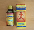 Simandhar Dashmooladi Tel Liniment Massage oil - Joint pains
