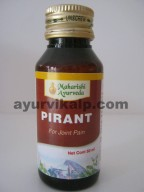 Pirant Oil, Maharishi Ayurveda | Ayurvedic oil for joint pain | Gout treatment