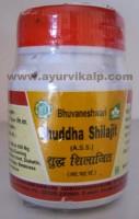 Bhuvaneshwari Shuddha Shilajit, 25 G, Useful in Urinary Diseases