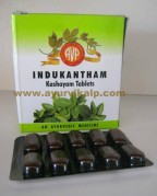 Arya Vaidya Pharmacy, INDUKANTHAM Kashayam, 100 Tablets, For Improve Digestive Power, Peptic Ulcer, Immuno Enhancing