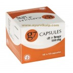 g7 capsules | skin allergy treatment | allergic skin problems