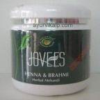 Jovees HEENA & BRAHMI Herbal Mehandi 150gm